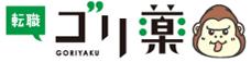 転職ゴリ薬(旧:薬剤師プロ!)