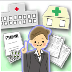 保険薬局の個別指導について