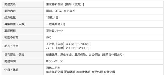 51053_05