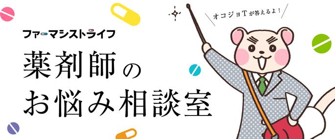 nayami_main